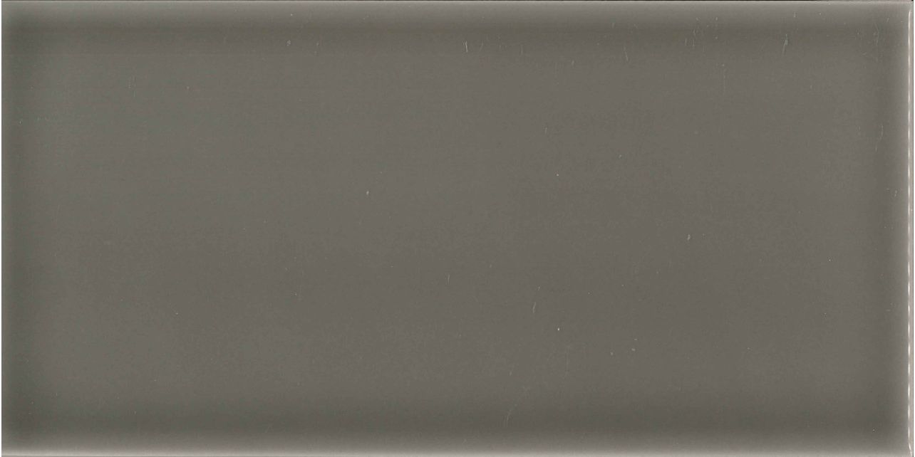 5m2 200x100mm Mellow Metro Kitchen Tile Bundle Inc